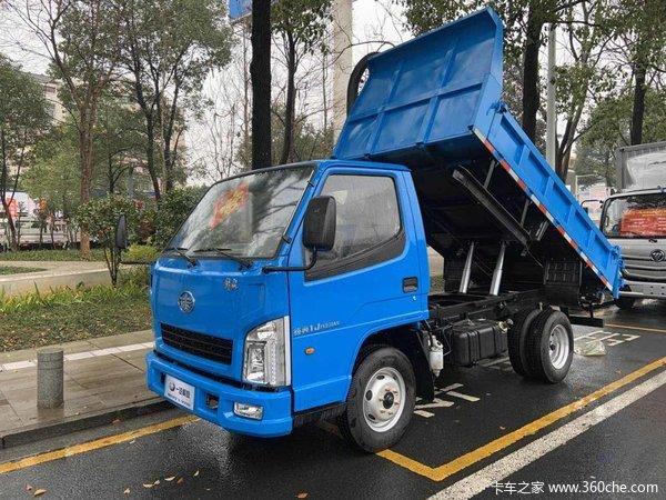 仅限2台束缚3.02米自卸车让利0.7万元