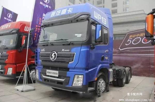 陕汽重卡 德龙x3000 复合版 430马力 6x4牵引车(sx42564t324)装配