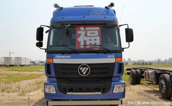 新车促销 上海欧曼etx载货车现售23.3万图片