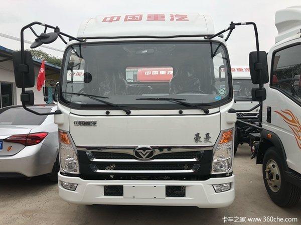 首页 行情导购 降价促销  车型名称 中国重汽 豪曼h3 115马力 4.