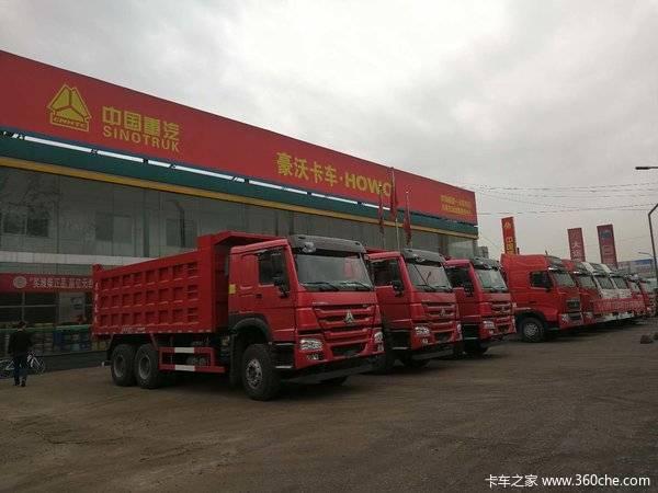 首页 行情导购 降价促销  车型名称 中国重汽 howo t7h重卡 400马力