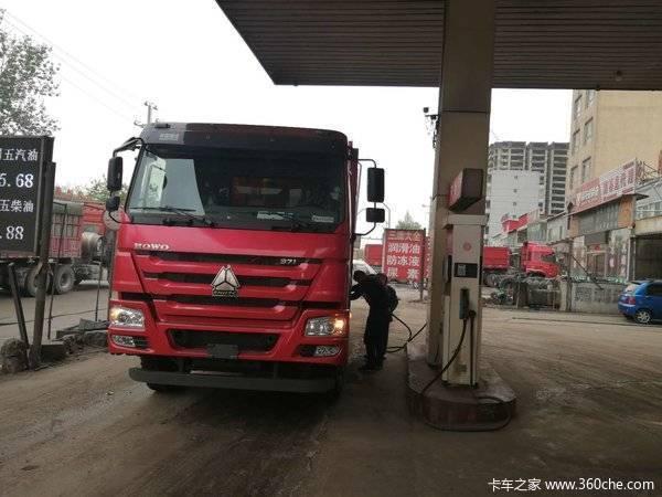 首页 行情导购 降价促销  车型名称 中国重汽 howo t7h重卡 400马力 8