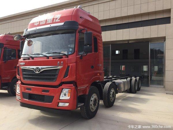 首页 行情导购 降价促销  车型名称 中国重汽 豪曼h5重卡 340马力 8x4