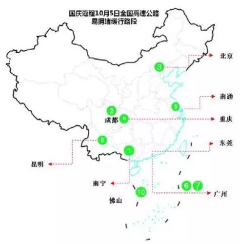 2018中国地图高清放大