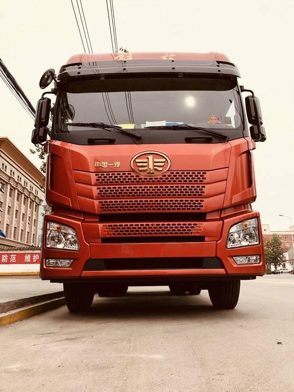 郑州建通汽车贸易有限公司双十一活动