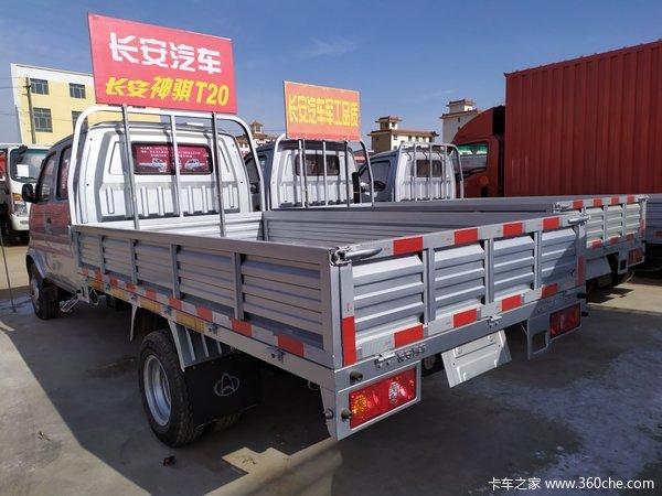 仅售4.7万元包头神骐T20载货车促销中