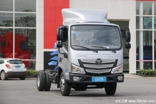新车促销海口欧马可S1载货售11.47万起