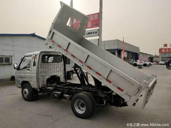 新车优惠唐山市风菱自卸车仅售4.59万