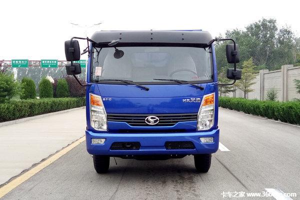 让利促销湛江风驰自卸车现售9.68万元