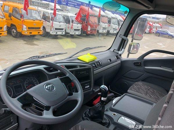 回馈用户贵阳欧马可S5载货车钜惠0.5万