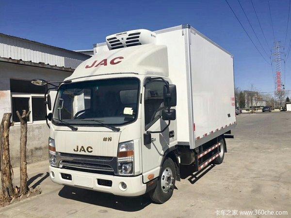 仅售10.5万元北京帅铃Q6冷藏车促销中