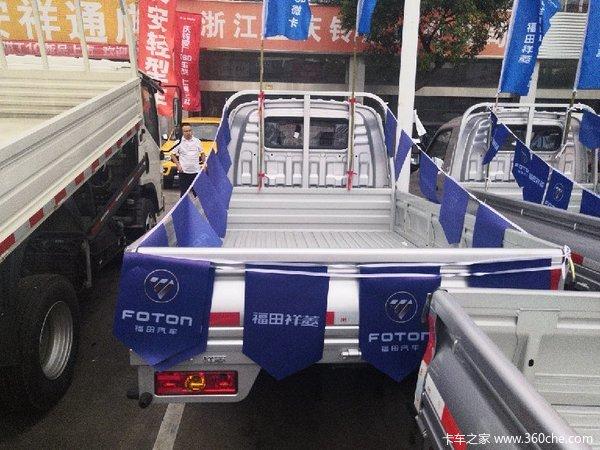 回馈用户杭州祥菱V载货车钜惠0.2万元