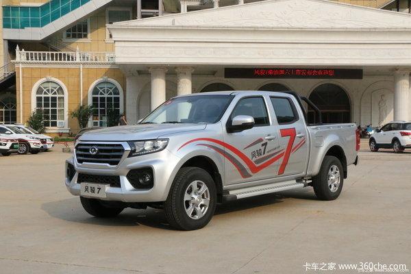 新车促销茂名长城风骏7皮卡售10.58万