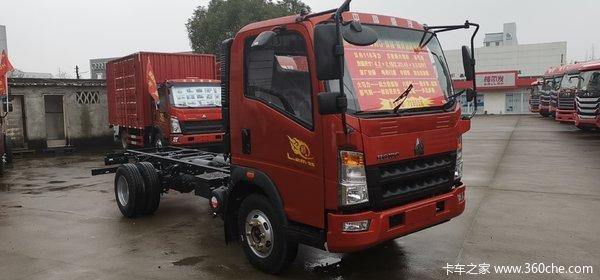 中国重汽HOWO 悍将 城配版 116马力 4.165米单排栏板轻卡(云内)(ZZ1047F3315E145)
