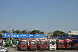 优惠0.1万 上海新陕汽德龙新M3000自卸车火热促销中