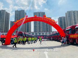 重庆嘉峰大客户HJY物流100台燃气车交接仪式圆满成功