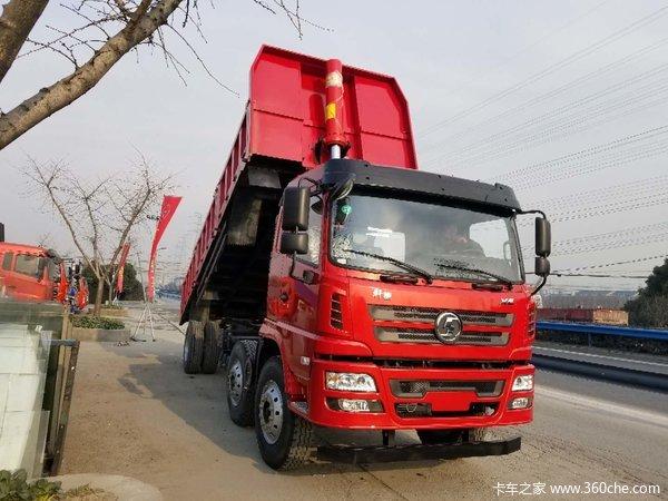 陕汽商用车 轩德X6 220马力 6X2 7.2米自卸车(SX3258GP5459)