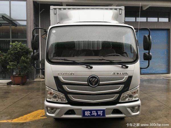 福田 欧马可S1系 131马力 4.14米单排厢式轻卡底盘(BJ5045XXY-F2)