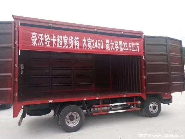 中国重汽HOWO 悍将 标载版 156马力 4.165米单排栏板轻卡(ZZ1047F341CE145)