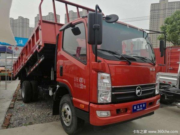 凯马 凯捷 129马力 4X2 4.2米自卸车(KMC3046HA33D5)