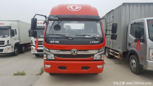 东风 凯普特K6 141马力 4.17米单排厢式轻卡(EQ5041XXY8BD2AC)