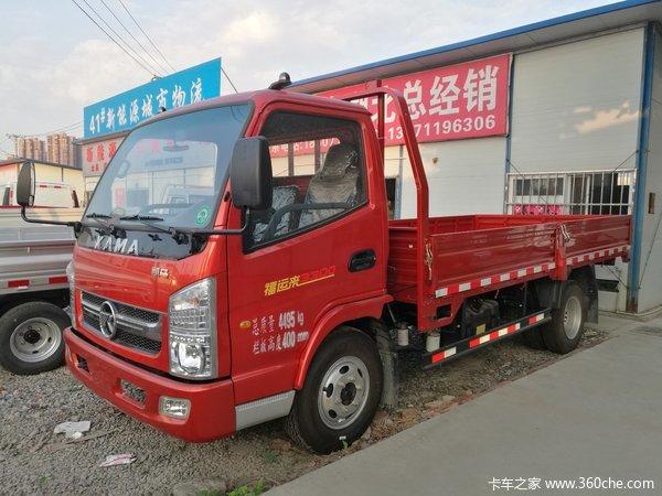 凯马 福运来 95马力 4.2米单排栏板轻卡(KMC1042A33D5)