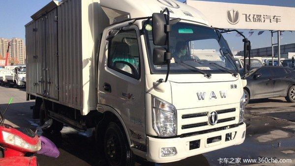 飞碟奥驰 V2系列 95马力 4.15米单排厢式轻卡(FD5041XXYW17K5-1)