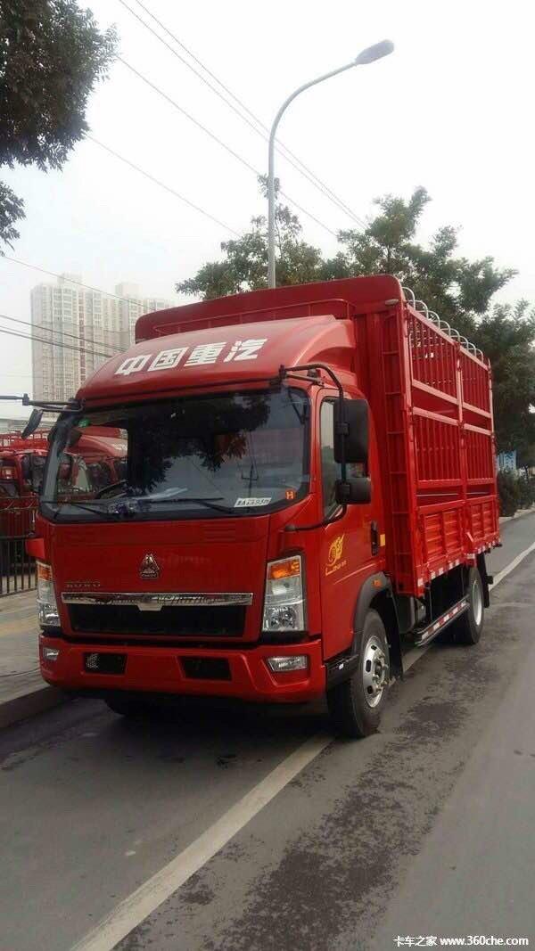 中国重汽HOWO 悍将 143马力 4.165米单排栏板轻卡(ZZ1047F3315E145)