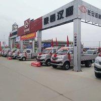 跨越王X5载货车成功交付客户