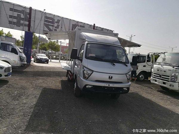 缔途牌轻载型售货车,节能环保,用于瓜果蔬菜运输销售。
