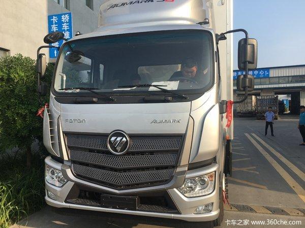 欧马可S5载货车限时促销中 优惠15.5万