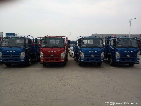 江苏三农奥驰x2自卸车型优惠让利