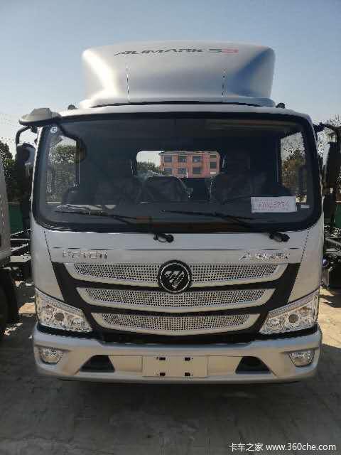 欧马可S3载货车限时促销中 优惠2万