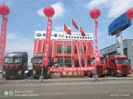 内蒙古商代处经理携蒙凯集团公司董事,为凯威公司的开业庆典剪彩