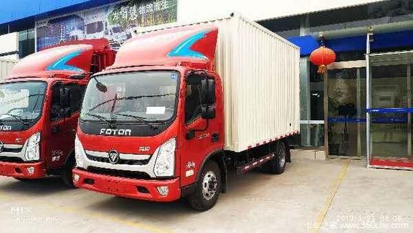 奥铃CTS载货车火热促销中 让利高达1万