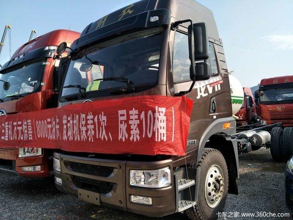 青岛解放 龙VH中卡 220马力 4X2 6.75米仓栅式载货车底盘(CA5189CCYPK2L2E5A80)