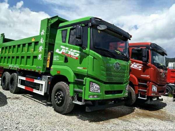 青岛解放 JH6重卡 460马力 6X4 6.2米自卸车(CA3250P25K15L4T1E5A80)