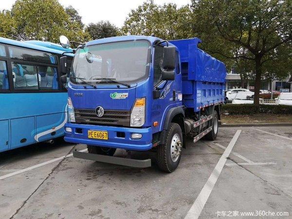 重汽王牌 7系 140马力 3.94米自卸车(玉柴)(CDW3060A1Q5)