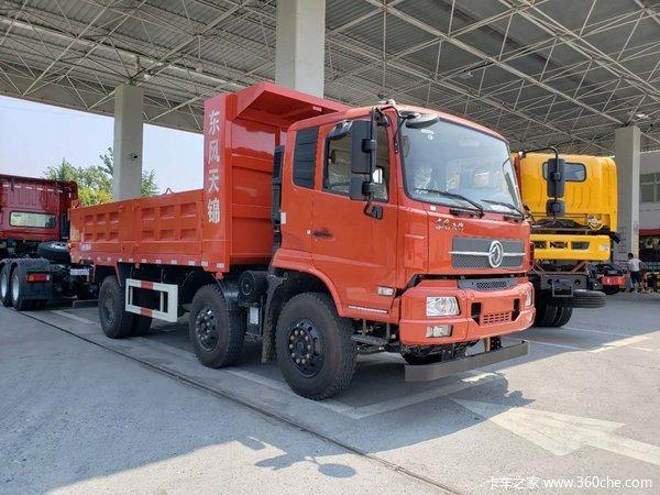 东风商用车 天锦中卡 200马力 6X2 5.5米自卸车(DFH3180B1)