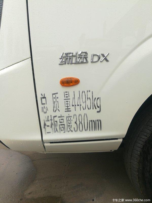 缔途DX载货车新车上市 欢迎到店垂询