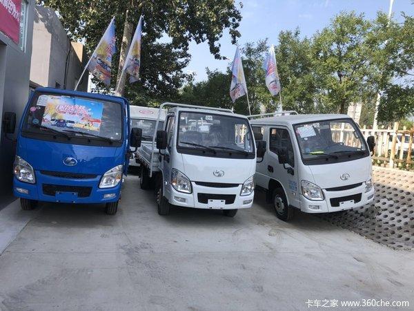 迎国庆小福星优惠大促销~1.5排量卡车 3.88万元起
