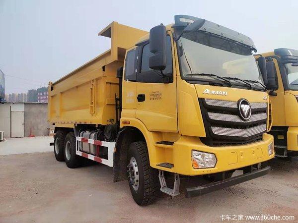 福田 欧曼ETX 9系重卡 350马力 6X4 6米垃圾自卸车(BJ5253ZLJ-AD)