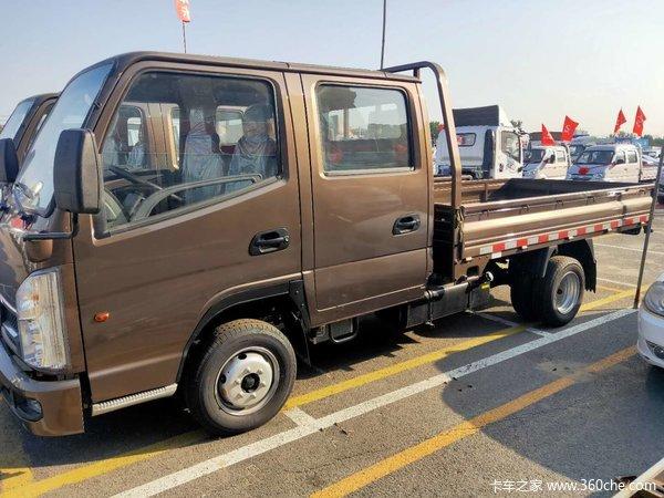 东风 小霸王W15 1.5L 113马力 3.1米双排栏板小卡(国六)(EQ1031D60Q6)