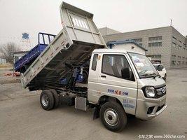 时风风菱柴油自卸车限时促销中 优惠0.2万