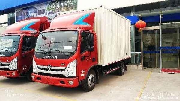 奥铃CTS国六载货车新车上市 欢迎到店垂询
