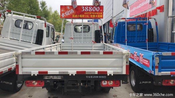 年终巨惠来袭~国五小福星卡车1.5排量3.88万起……