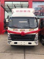 中国重汽HOWO轻卡国六车型上市- -滁州新天地重汽4S店