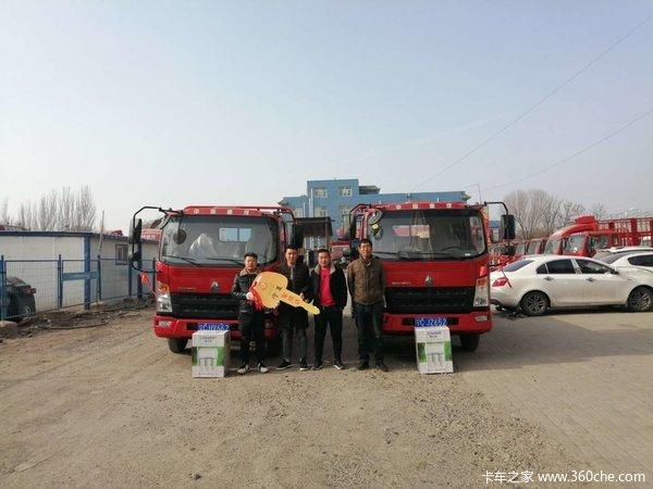 宁夏军成达汽车服务有限公司,电话,网络接单销售