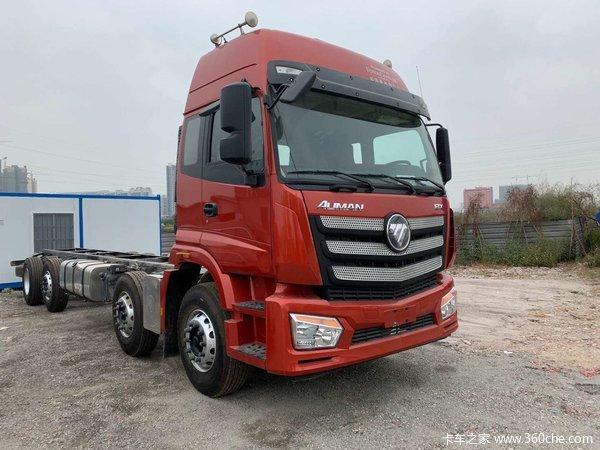 福田 欧曼新ETX 6系重卡 280马力 8X2 9.6米仓栅式载货车(BJ5313CCY-AC)