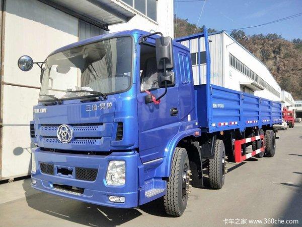 三环十通 昊龙 270马力 8X2 8米栏板载货车(STQ1311L16Y4A5)